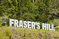 Frasers Hill Pahang Welcome-plate-01.jpg