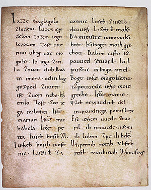 Carolingian minuscule - A page of the Freising manuscripts, 10th century Slovene text written in Carolingian minuscules