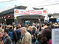 Fremont Fair 2009 - School of Rock 02.jpg
