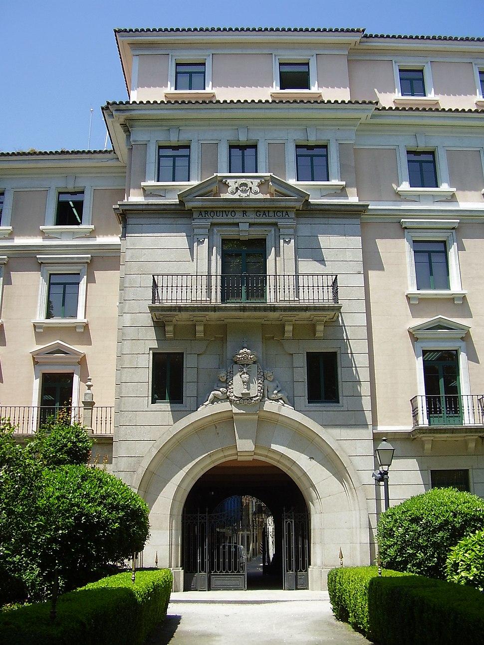 Frente del Archivo del Reino de Galicia