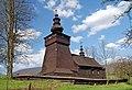 Frička, cerkiew św. Michała Archanioła (HB5).jpg