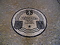 Fußbodenmosaik (LMU Monogramm).jpg