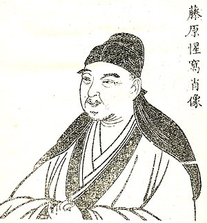 Edo Neo-Confucianism - Fujiwara Seika from Japanese book 先哲像伝. Fujiwara was one of the major pioneers of Neo-Confucianism in Japan.