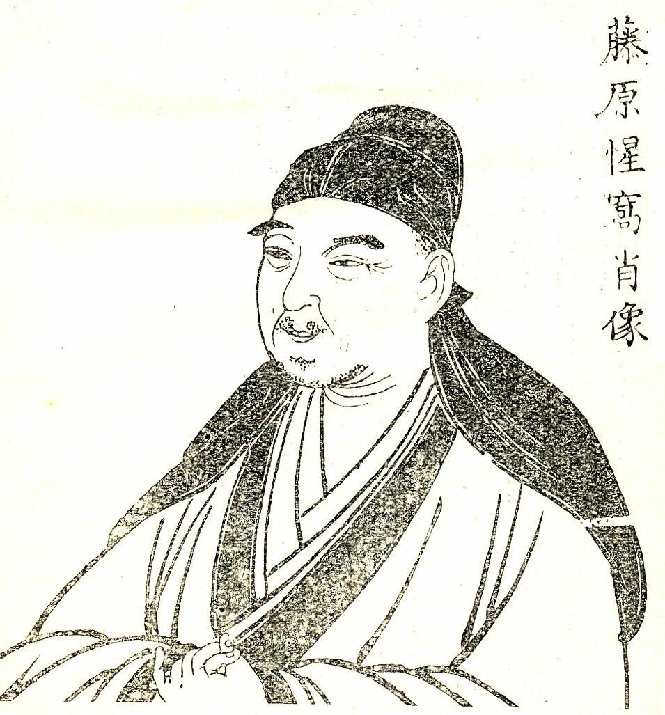 Fujiwara Seika