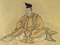 Fujiwara no Kiyohira.jpg
