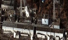 Image satellite de l'accident nucléaire de la centrale de Fukushima Daiichi