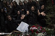 Funeral procession of victims of Ukrainian Boeing 737-800 plane crash in Sanandaj 2020-01-16 19.jpg