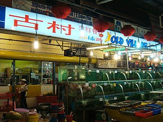 Malaysian cuisine - Tanks of fresh seafood at a seafood restaurant in Kota Kinabalu, Malaysia