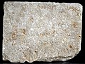 G12, Middle Persian Script, Inscribed Stone Block of Paikuli Tower.jpg
