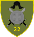GAF 22nd Infantry Battalion Emblem.png