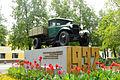 GAZ-AA monument in Nizhny Novgorod.jpg
