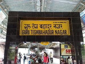 Guru Tegh Bahadur Nagar railway station - GTB - stationboard