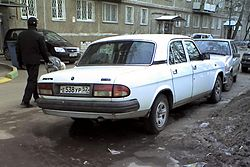 Gaz-3110-volga-early-series.jpg
