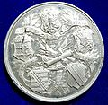 German Medal 1870 Siege of Strasbourg, Alsace, in the Franco-Prussian War (reverse).jpg