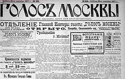 Golos Moskwy 1907.jpg