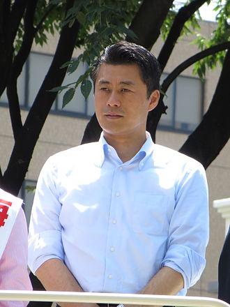 Goshi Hosono - Image: Goshi Hosono Minshu IMG 5474 20130707