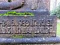 Grab Carl Friese (Richard Cardi) Friedhof Ohlsdorf (5).jpg