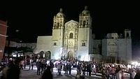 Guelaguetza Celebrations 20 July 2015 by ovedc 58.jpg