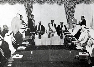 History of the United Arab Emirates - The first conference on the Gulf federation in Abu Dhabi, 1968.