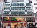 HK 上環 Sheung Wan 德輔道中 Des Voeux Road Central 岑氏商業中心 Shum Tower shop 余仁生 Eu Yan Sang January 2019 SSG.jpg