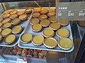 HK 中環 Central 干諾道中 Connaught Road 香林大廈 Heung Lam Building shop 超群西餅 Maria's Bakery since 1966 food egg tarts December 2019 SS2 02.jpg