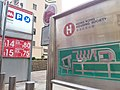 HK 土瓜灣 To Kwa Wan 高山道 Ko Shan Road 樂民新村 Lok Man Sun Chuen map February 2019 SSG Wilson Parking Hong Kong Housing Authority.jpg