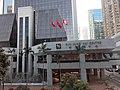 HK 灣仔北 Wan Chai North 港灣道 Harbour Road 新鴻基中心 Sun Hung Kai Centre November 2019 SS2 01.jpg