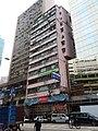 HK 灣仔 Wan Chai 莊士敦道 Johnston Road old buildings Dec 2018 SSG.jpg
