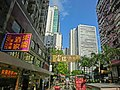 HK Bus 101 Tour view Hennessy Road Tung Yuen Restauant sign April 2013.JPG