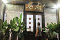 HK CWB 銅鑼灣 Causeway Bay 摩頓台 Moreton Terrace night August 2018 IX2 百富中心 Park Avenue Tower shop Chinese style restaurant entrance door.jpg