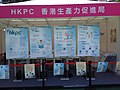 HK CWB 銅鑼灣 Causeway Bay 維多利亞公園 Victoria Park 慶祝國慶70周年 n 香港回歸祖國22周年 GD-HK-MC Guangdong-Hong Kong-Macau Greater Bay Festival Celebrations event hot summer July 2019 SSG 76.jpg