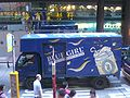 HK CWB Pinnington Street Blue Girl 捷成洋行 Jebsen & Co Vehicle.JPG