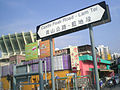 HK Castle Peak Road - Lam Tei Miu Fat Buddhist Monastery TerryKam.jpg