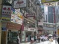 HK Central Stanley Street noon Kinefoto photo shop.JPG