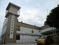 HK Correctional Services Museum 201112 10.JPG