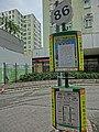 HK Kln Bay Telford Plaza Public Trasport Interchange PTI minibus 86 stop sign view Nov-2013.JPG