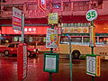 HK Kwun Tong 牛頭角道 Ngau Tau Kok Road Hing Tat Mansion rain minibus stop signs April 2013.JPG