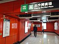 HK MTR 荃灣綫 Tsuen Wan Line Sham Shui Po District 荔枝角站 Lai Chi Kok Station concourse November 2019 SS2 07.jpg
