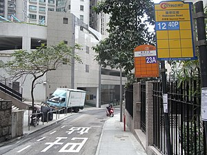 HK Mid-levels Seymour Road CityBus stop 12 20P NW FirstBus 23A Mar-2011.JPG