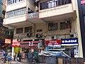 HK Sai Ying Pun 德輔道西 Des Voeux Road West 標準大廈 Biu Chun Building shops Jan-2012.jpg