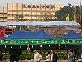 HK Sham Shui Po Fa Hui Park Flower Fair 陳樹渠紀念中學 陳樹渠紀念中學 Chan Shu Kui Memorial School CSKMS.JPG