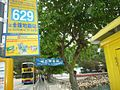 HK South District Tai Shue Wan Ocean Park 629 Bus Stop.jpg