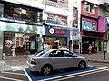HK TST 尖沙咀 Tsim Sha Tsui 漢口道 Hankow Road September 2020 SS2 17.jpg