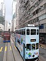 HK tram view Shek Tong Tsui to Sai Ying Pun Des Voeux Road West Sheung Wan Des Voeux Road Central September 2020 SS2 18.jpg