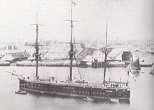 HMS Swiftsure (1870).jpg