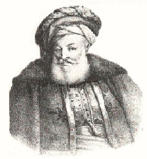 Ahmed Bey ben Mohamed Chérif - Portrait of Ahmed Bey
