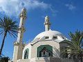 Haifamosque222.jpg