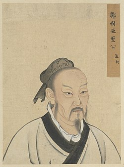 As depicted in the album Half Portraits of the Great Sage and Virtuous Men of Old (至聖先賢半身像), housed in the National Palace Museum