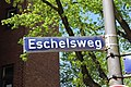 Hamburg-Altona-Altstadt Eschelsweg.jpg