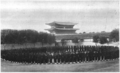 Hamilton - En Corée - p341.png